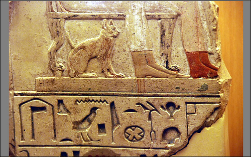 stele Theban era 1450BC cat under chair
