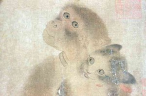 Detail of Cat and Monkey, Yi Yuan Qui, 11th C