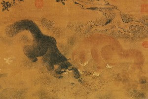 playing cats, national palace museum