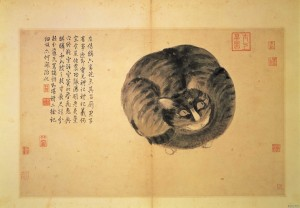 Sketches from Life Shen Chou Ming Dynasty 1427-1509 National Palace Museum