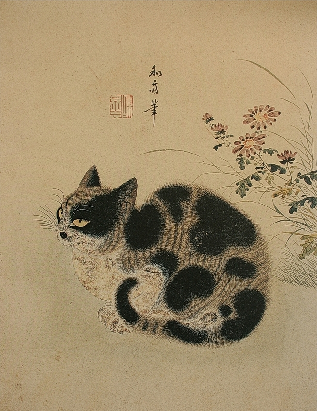 Byeon Sangbyeok-Gukjeong chumyo-Autumn cat in a garden, cat art, cats in asian art