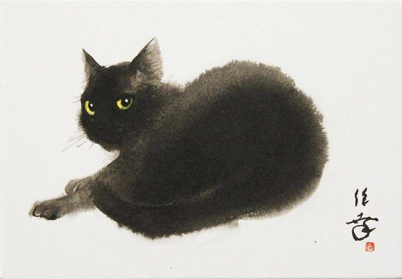 Toshiyuki Enoki, Black Cat Watercolor