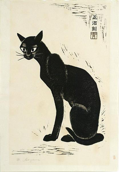 Aoyama Masaharu Black Cat