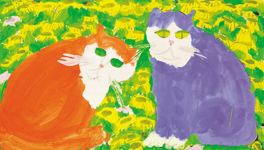 Walasse Ting, Orange and Blue Cats