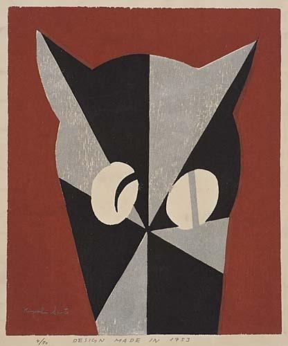 Head of a Cat. Kiyoshi Saito 1953