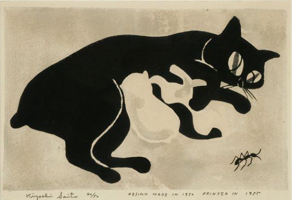 Kiyoshi Saito - Cat and Kittens, (1955)