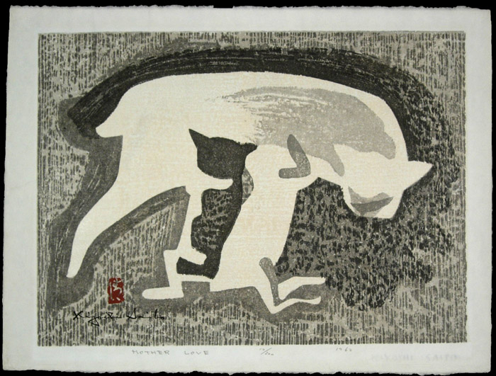 Kiyoshi Saito, Mother and Kittens