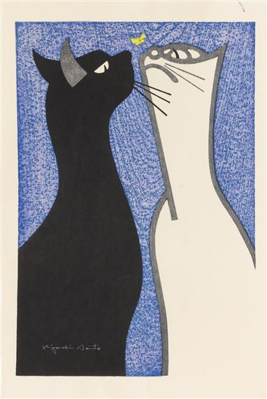 Two Cats and a Butterfly, Kiyoshi Saito