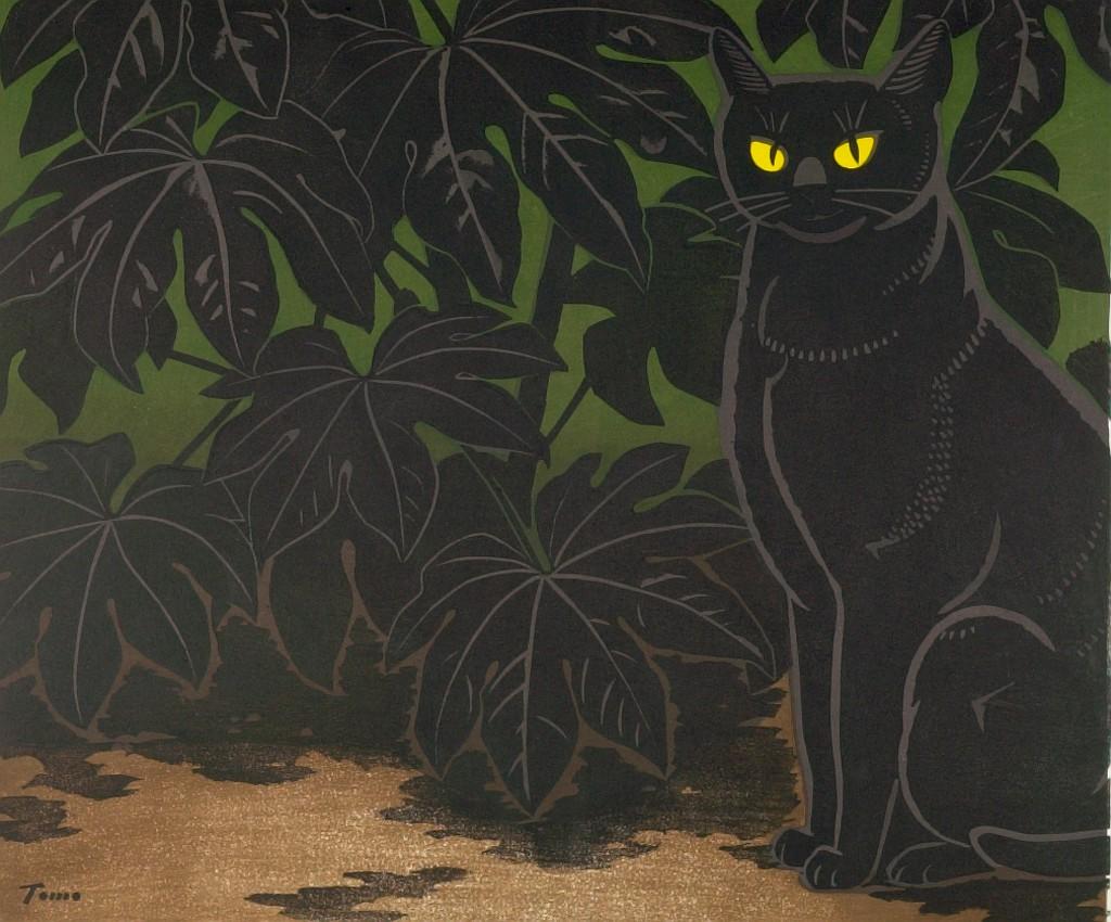 Cat in Bush, Inagaki
