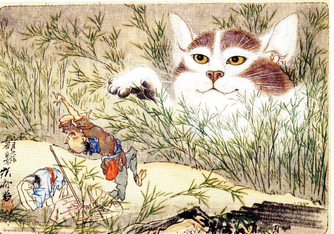 Cat Monster Kawanabe Kyosai