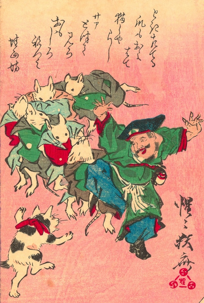 Playing Tag with Daikokuten and the Mice, ca. 1877. Color woodblock print
