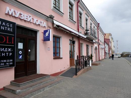 Cat Museum Minsk