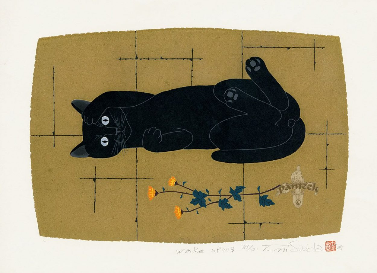 Black Cat on its back, Nishida Tadashige