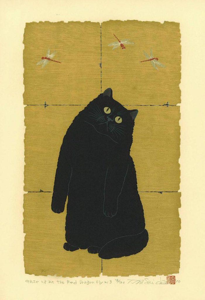 Black Cat sitting up, Nishida Tadashige