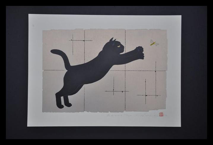 Black cat jumping, Nishida Tadashige