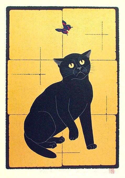 Cat and Butterfly, Nishida Tadashige