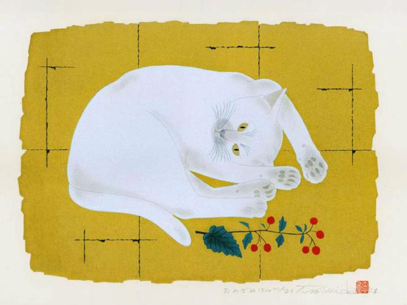 Nishida Tadashige, Cat waking up